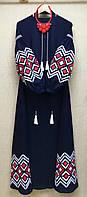 Стильна вишита сукня темно-синього льону з вишитими клинцями ромби білі з червоною вишивкою