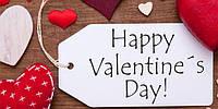 Акция ко дню Св. Валентина (только для девушек)