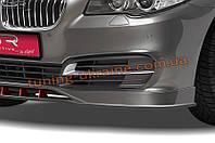 Имитация воздухозаборников для BMW 5 F10/F11 2013-2015