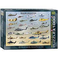 """Пазл """"Військові вертольоти"""" 1000 елементів EuroGraphics (6000-0088), фото 1"""