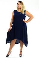 Женское платье синее  8017-2