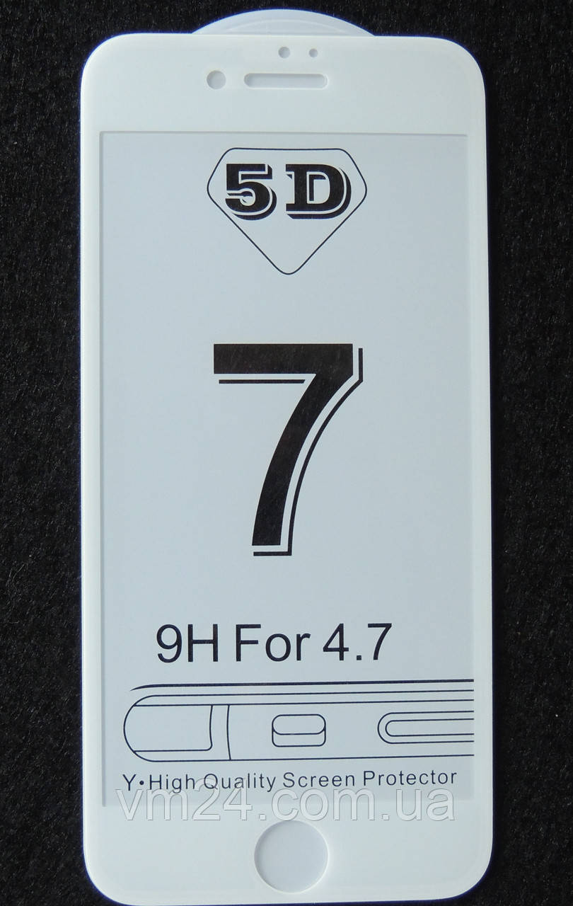 Защитное стекло для Apple iPhone 7/8 5D (на весь экран)(белое)