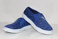 Мокасины для мальчика синего цвета подошва ЭВА резина фирмы  X.ziyang размер 27,30,31