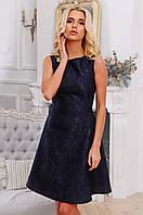Модное платье с юбкой солнце из парчи синего цвета 90254, фото 1