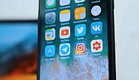 Копия iPhone 7 128GB 8 ЯДЕР + ПОДАРОК! НОВЫЙ ЗАВОЗ!, фото 1