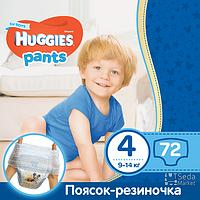 Подгузники HUGGIES Pants 4, 72шт Мальчики (5029053564104)