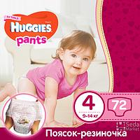 Подгузники HUGGIES Pants 4, 72шт  Девочки (5029053564098)