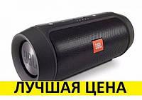 Водонепроницаемая Колонка JBL Charge 2+ Портативная Беспроводная Bluetooth +Power Bank!