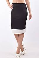 Классическая юбка – карандаш черно-белая