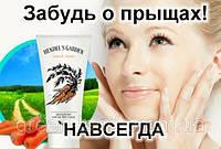 Морковная маска для лица против морщин, прыщей и для загара,Морковная маска