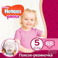 Подгузники HUGGIES Pants 5, 68шт Девочки (5029053564111)