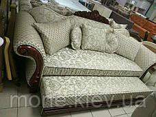 """Диван - кровать в стиле барокко  """"Генрих"""", фото 2"""
