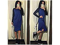 """Платье """"Рыбка"""" с разрезами по бокам. Размер - универсал 42-46 , разные цвета., фото 1"""
