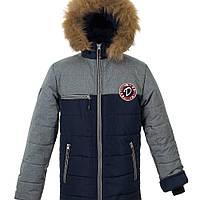 Куртка зимняя для мальчиков