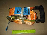 Стяжка груза, 3t. 50mm.x8m.(0.5+7.5) прорезин. ручка  DK-3903
