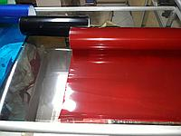 Пленка для тонирования фар Красная Guard Турция, фото 1