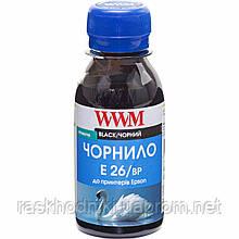 Чернила WWM для Epson Expression Premium XP-600/XP-605/XP-700 100 г Black Пигментные (E26/BP-2)