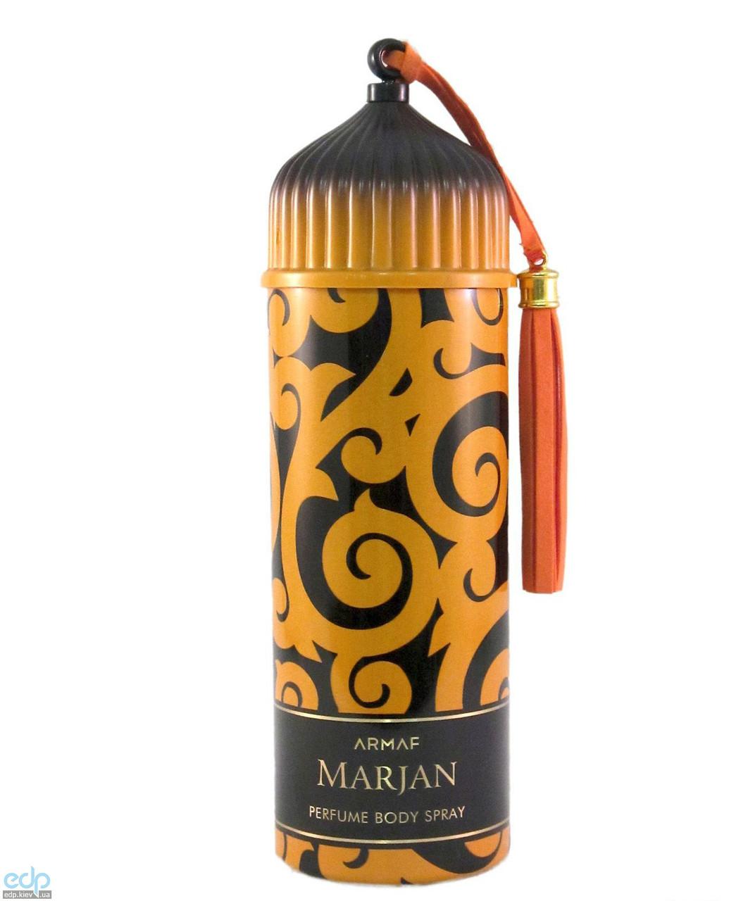 Женский парфюмированный дезодорант Armaf MARJAN ORANGE 200 ml