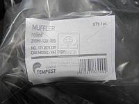 Глушитель ВАЗ 21099 закатной (TEMPEST) 21099-1201005