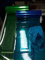 Пленка для тонирования фар Зеленая Guard Турция 30 см на 1 м, фото 1