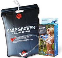 Походный душ Camp Shower на 20 л.
