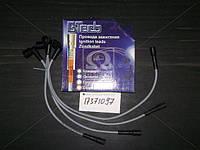 Провод зажигания ВАЗ 2108-2115 8кл.i Super силикон  (пр-во г.Щербинка) BTSS 2110