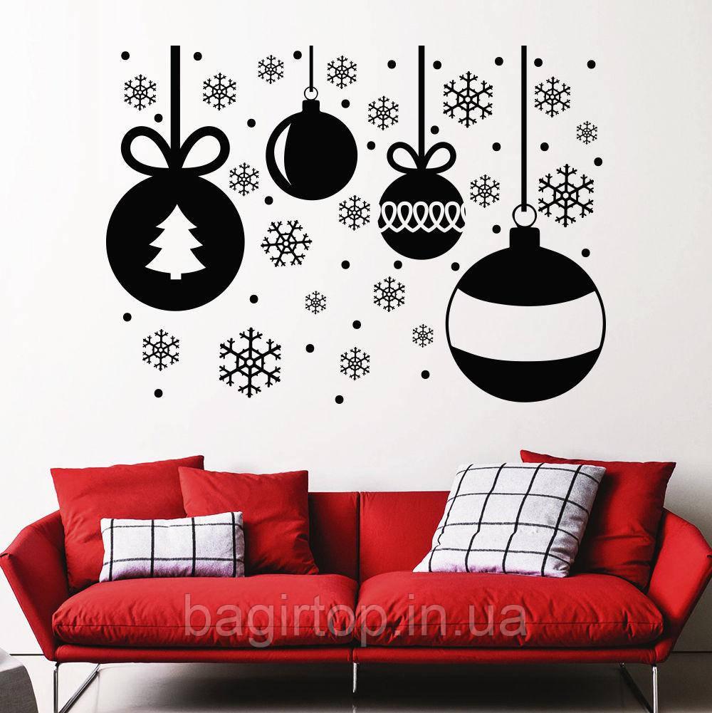 Новогодняя виниловая наклейка - новогодние игрушки и снежинки
