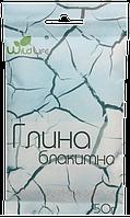 Глина косметическая Голубая, 50г, Wildlife