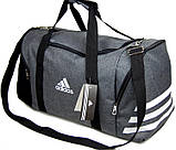 Спортивная сумка Adidas. Сумка в дорогу. Дорожная сумка. Сумка для занятий спортом., фото 3