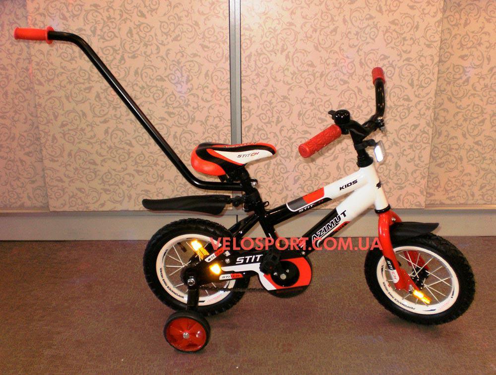 Детский велосипед Azimut Stitch 12 дюймов c ручкой