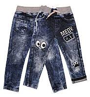 Джинсы детские из тонкой джинсовой ткани для девочек. Размеры 2-5 лет
