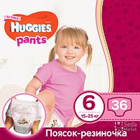 Подгузники HUGGIES Pants 6, 36шт Девочки (5029053564050)