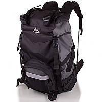 Туристический рюкзак Onepolar 301 серый
