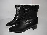 Кожаные утепленные ботинки 4р ст.24см H94