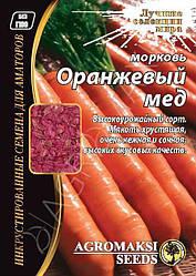 Семена моркови Оранжевый мед 15г (семена обработанные) ТМ АГРОМАКСИ