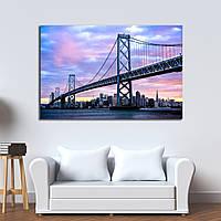 Картина - Сан Франциско