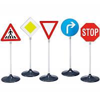 Набор Дорожные знаки Klein 2980