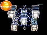 Недорогая потолочная люстра с цветным ночником 85083-5, фото 2