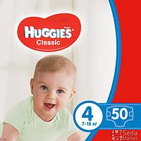 Подгузники Huggies Classic 4 (7-18 кг) 50 шт (5029053543147)