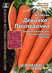 Семена моркови Девочка-припевочка 15г (семена обработанные)