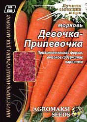 Насіння моркви Дівчинка-припевочка 15г (насіння оброблені) ТМ АГРОМАКСИ