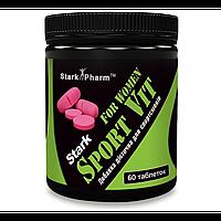 Витамины для Женщин Stark Pharm Sport Vit for Women 60 tabs