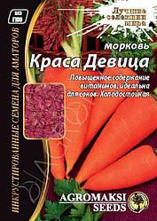 Семена моркови Краса Девица 15г (семена обработанные)