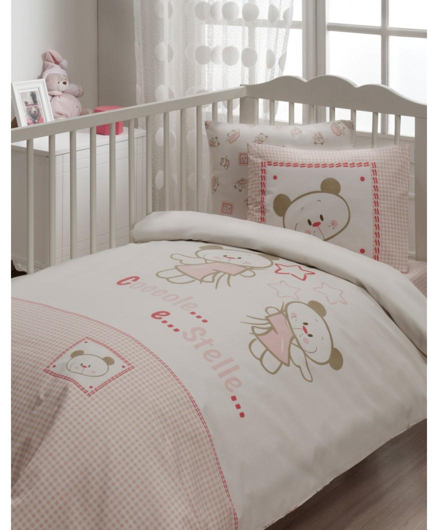 Детский набор в кроватку для младенцев Karaca Home - Stella розовое (7 предметов)