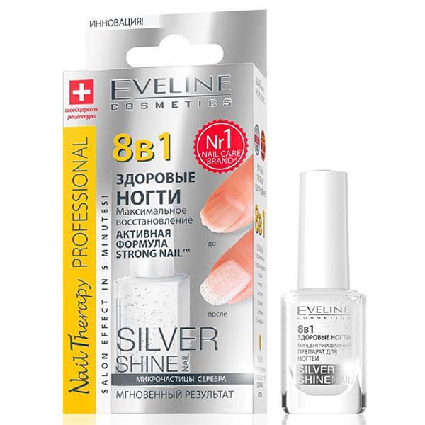 """Evelline """"Nail Therapy Professional"""" 8в1: Здорові нігті Silver Shine Nail 12ml"""
