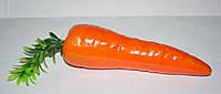 Искусственная морковь муляж для декора