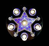 Потолочная люстра с разными режимами 85036-6, фото 4