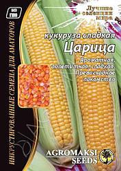 Семена кукурузы Царица 20г (семена обработанные) ТМ АГРОМАКСИ