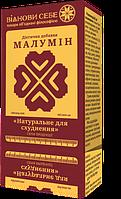 Натуральный препарат для похудения «Малумин»