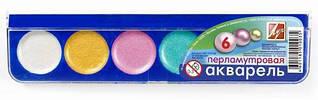 Краски акварельные Луч Перламутровые 6 цветов 16С 1117-08